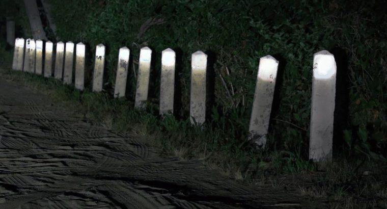Эмаль с эффектом светоотражения