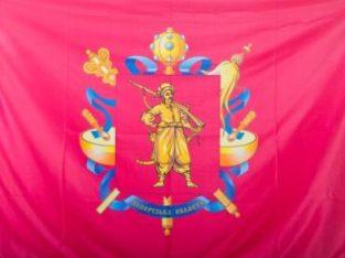 Флаги — печать и изготовление флагов от производителя