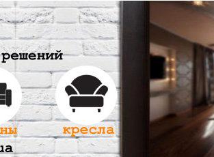 Магазин дверей и интерьера DoorHUB