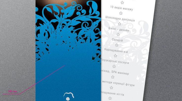 Флаера 1000 штук печать Киев, Печать флаеров, Макет флаера печать