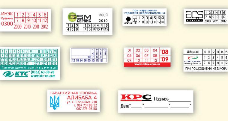 Полиграфия визитки Левый берег, Дарница, Ленинградская площадь.