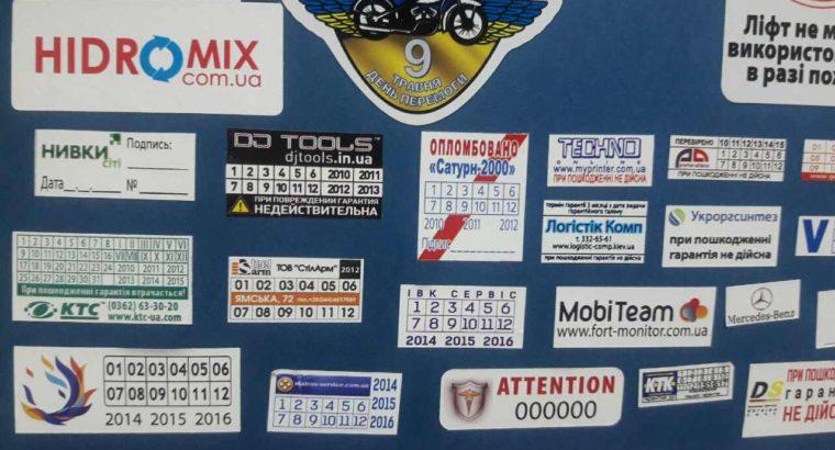 Гарантийные защитные наклейки, стикера, пломбы контроля доступа.