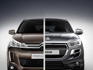 Обновление навигации Citroen. Peugeot. Карты русификация Прошивка RNEG
