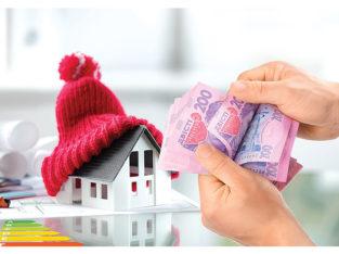 Утепление квартир в Запорожье