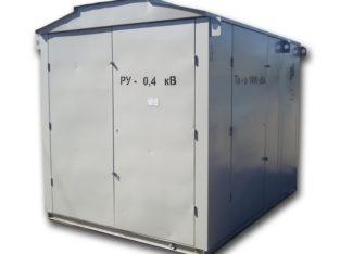Продам Комплектные Трансформаторные Подстанции ( Киосковые)