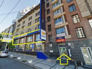 Фасадное помещение в БЦ. Центр Киева