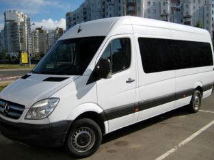 Пассажирские перевозки по Киеву,по всей Украине! Комфортный транспорт на 19-30 Мест