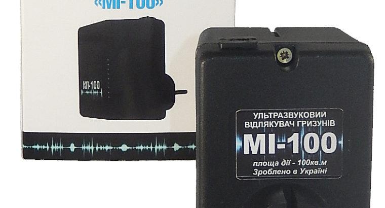 От мышей, крыс и прочих грызунов устройство «МИ-100».