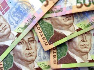 Кредит наличными и на карту под минимальный процент. Киев и обл.