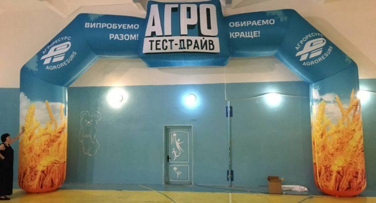 Надувные арки – изготовление, продажа, аренда. Украина и страны Европы
