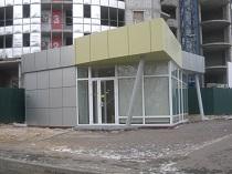 Изготовление помещений под офис продаж