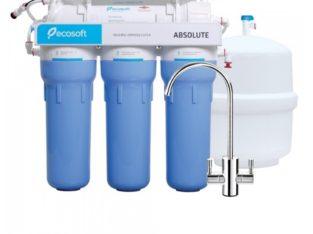 Системы для очистки воды в квартирах и домах