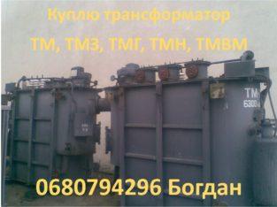 Трансформаторы Б/У ТМ, ТМН, ТМЗ, ТМГ, ТДН.