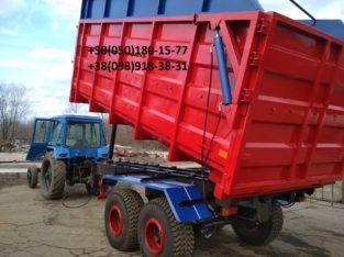 Прицеп тракторный с ГИДРОБОРТОМ 2ПТС-16. В наличии.