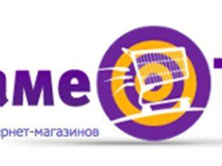 Сотрудничество по дропшиппингу, компания СамеТо.