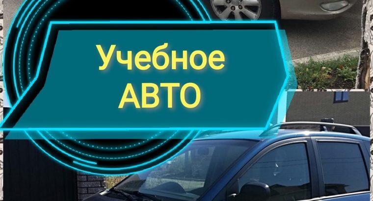 Частные уроки вождения. Автоиструктор Киев. Автошкола.