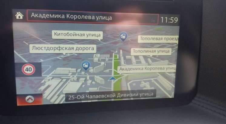 Русификация MAZDA Навигация Прошивка Обновление карт Удаленно Українська