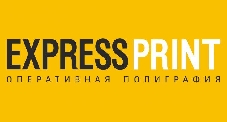 Express Print, Экспресс Принт — сеть салонов оперативной полиграфии