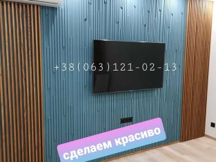 3D панели цена, #Стоимость монтажа гипсовых 3Д панелей, #монтаж 3D панелей киев