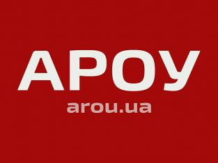 «АРОУ» — Юридические услуги для бизнеса. Услуги бухгалтера. Услуги адвоката, юриста