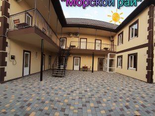Отдых жилье в Бердянске отель «Морской рай»
