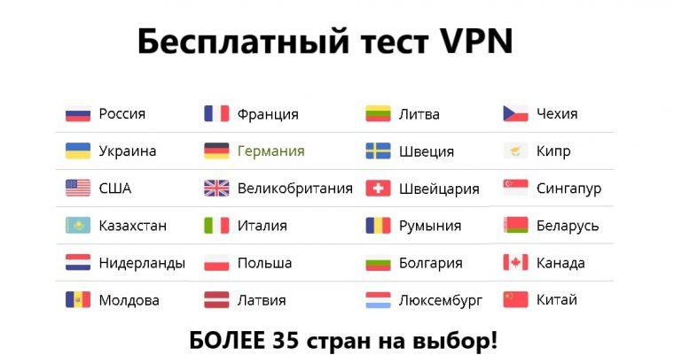 5 причин использовать ВПН сервис ALTVPN