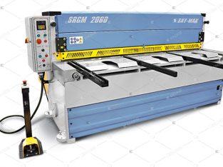 Продаем гильотину для рубки металла SRGM-2060/4 Say-Mak.