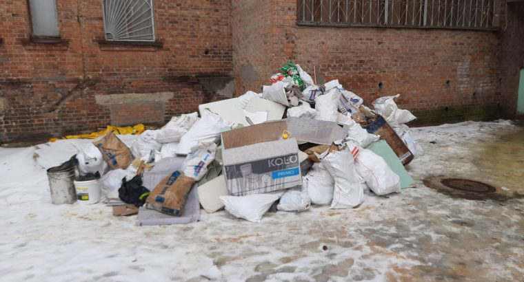Вывозим строительный мусор Харьков.