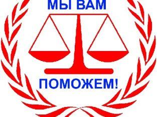 Ликвидация ФЛП, Закрытие ФЛП Днепр и область (недорого)