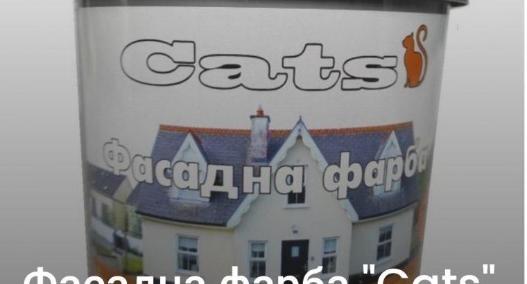 Краски, грунтовки, пластификаторы, средства защиты древесины «Cats».