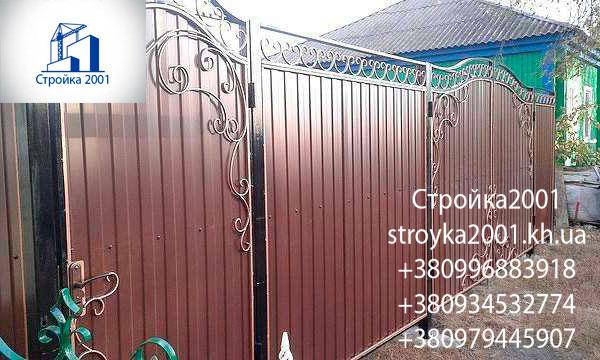 Установка забора из профлиста в Харькове