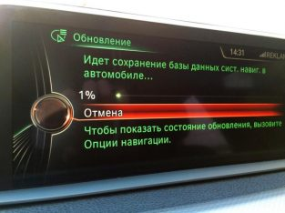 Русификация Прошивка Ford BMW Hyundai Kia Mazda CarPlay Mini Lincoln Навигация
