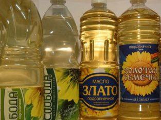 Просрочку масло подсолнечное , сливочное, оливковое и т.п.