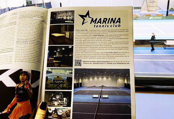 Уроки тенниса для детей — «Marina tennis club»