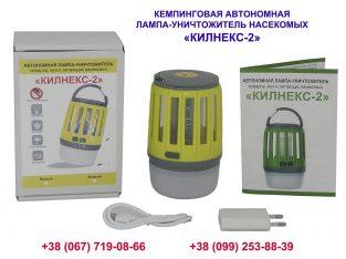 Кемпинговая лампа от комаров, уничтожить комаров в помещении 40 кв.м.