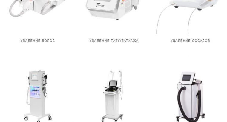 Primelaser — профессиональное оборудование для клиник и салонов красоты