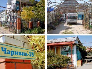 Отдых «У Михалыча» в Кирилловке, Азовское море