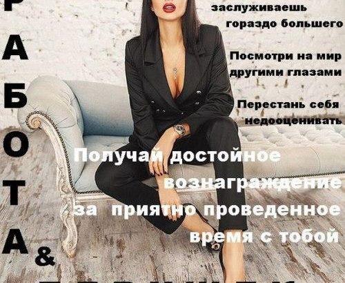 Работа в Барнауле и Алтайском крае: поиск свежих вакансий