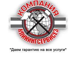 Уборка трехкомнатной квартиры после ремонта в Киеве