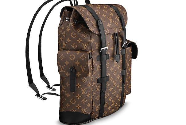 LOUIS VUITTON рюкзак Киев Украина сумка CHRISTOPHER PM LV N41379 монограм