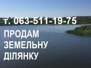 Купить участок Львов. Продам земельну дялянку, від Львова 70 км, 5 га землі, 6 джерел!