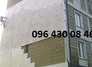 Утепление стен,квартиры,дома,фасадные работы Днепр