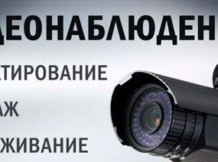 Відеоспостереження в Коростені в городе Киев