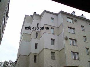 Утепление стен,квартир,домов,фасадные работы Запорожье