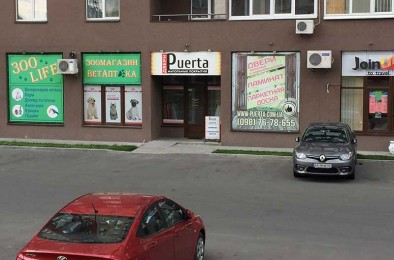 Входные и межкомнатные двери от puerta.com.ua