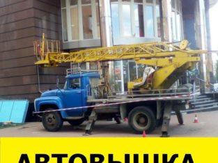 АВТОВЫШКА | Автовышка круглосуточно Киев | Аренда автовышки | Услуги