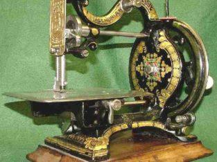 Ремонт швейной техники.
