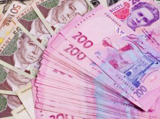 Деньги наличными в кредит до 30 000 грн