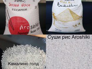 Продам рис от производителя Камолино голд, Рис для суши Арошики,якита