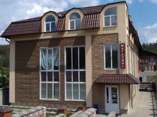 Продам недвижимость в Гнидын (Гнедин)